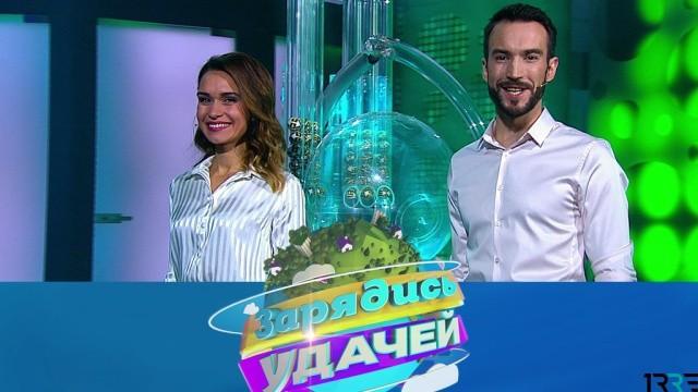 Жилищную лотерею 316 тиража можно будет посмотреть на канале НТВ