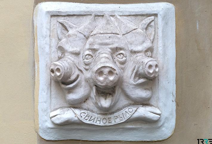 Николай Копейкин открыл предновогоднюю выставку в галерее «Свиное рыло»