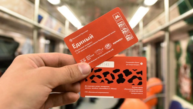 Проезд в метро подорожает: стоимость проезда в метро 60 поездок Москвы с 1 января 2019