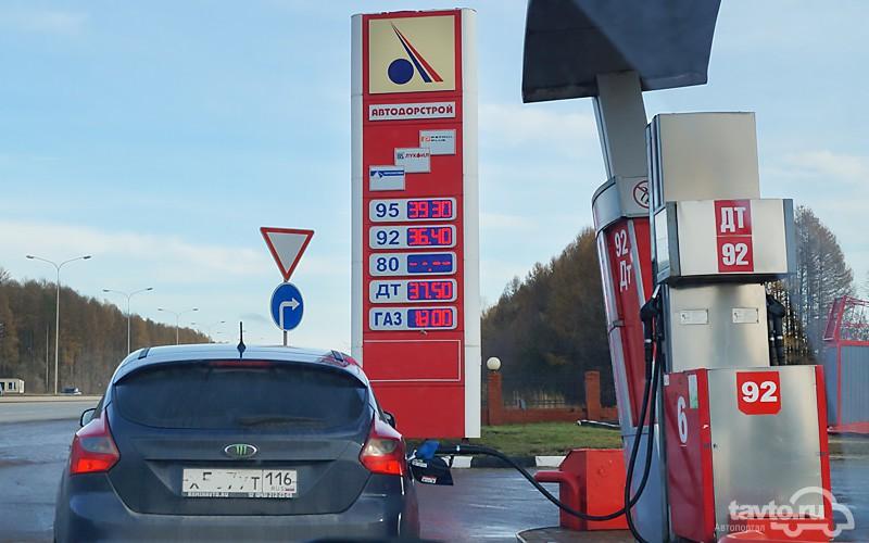 На сколько подорожает бензин в России с 1 января: акциз на бензин, цена на бензин в России с 1 января 2019