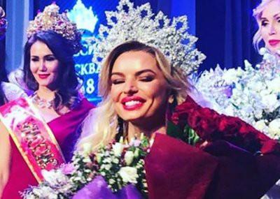 Мисс Москву 2018 затравили в сети