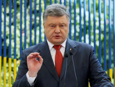 Порошенко назвал три главных страха России