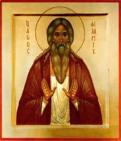 Какой церковный праздник сегодня 14.12.2018 чтят православные христиане — Наумов день отмечают 14 декабря