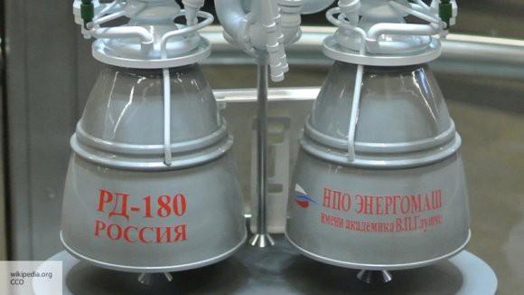 Россия организовала в США поставку трех ракетных двигателей РД-181