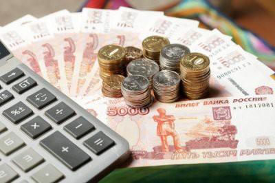 Бюджетники России ждут повышение зарплат в 2019 году