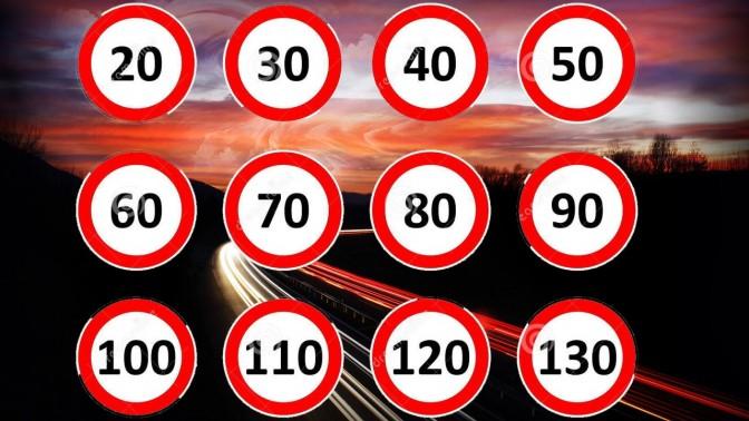 Превышение скорости на 20 км/ч хотят запретить, причина