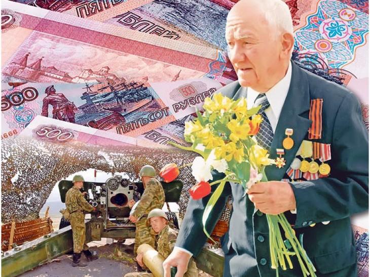 Ветераны Великой Отечественной войны получат материальное обеспечение в 44 тыс. рублей — сколько живых ветеранов ВОВ осталось в России на 2018 год