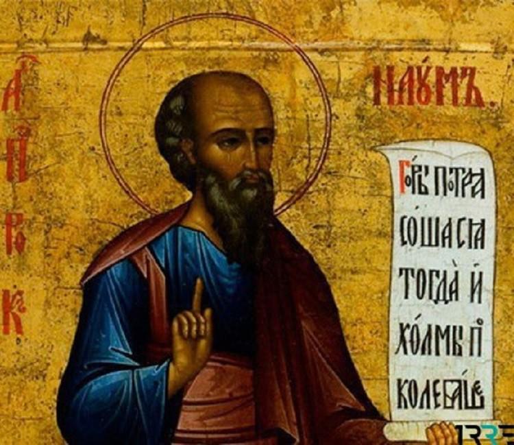 Какой сегодня церковный праздник в России по православному календарю 14 декабря 2018