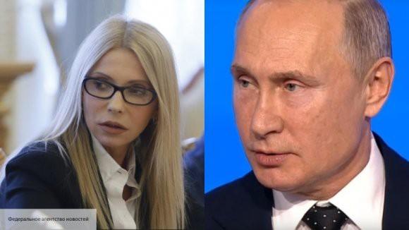 Тимошенко заявила, что готова обсуждать Донбасс с Владимиром Путиным