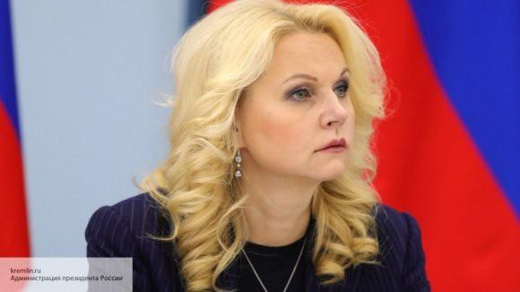 Татьяна Голикова рассказала, где чаще всего умирают от раковых заболеваний