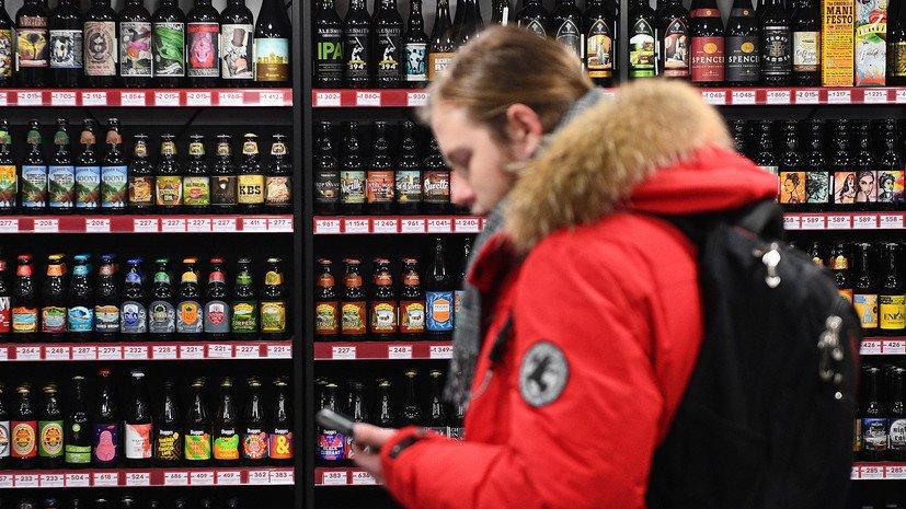Минздрав собирается поднять возраст граждан для продажи крепкого спиртного