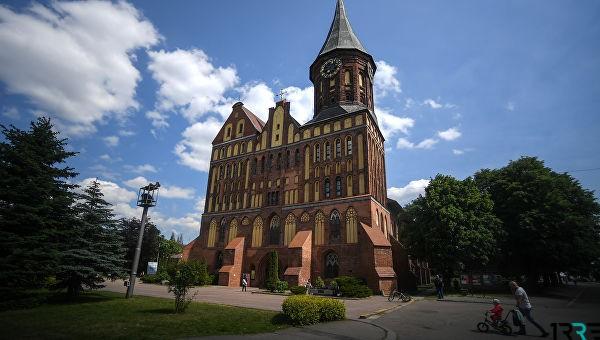 Переименование Калининграда в Кенигсберг вызывает много споров