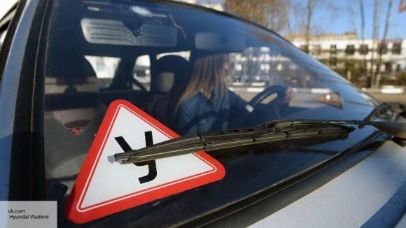 Правительство хочет усилить контроль за автошколами