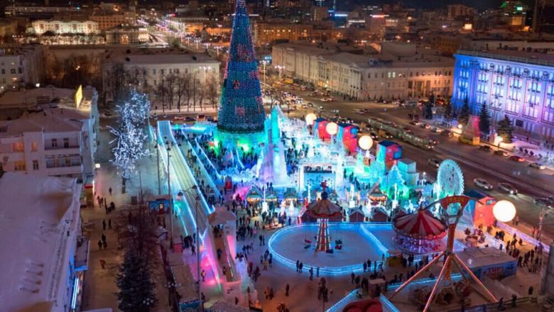 Ледовый городок в Екатеринбурге откроется 28 декабря 2018 года