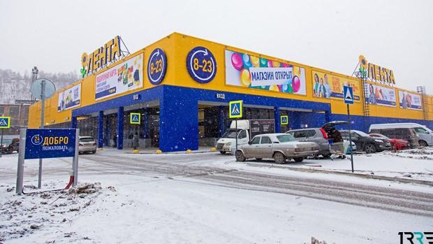 Сеть гипермаркетов Лента проводит акцию от Polaris «Golden rush» с 1 ноября 2018 года по 3 января 2019 года