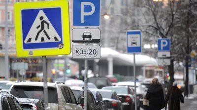 В Москве выросли тарифы на парковку