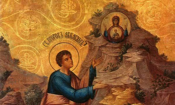 Церковный праздник День Аввакума сегодня 15 декабря 2018 чтят православные христиане