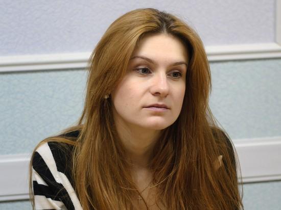 Мария Бутина признала вину: суд, последние новости