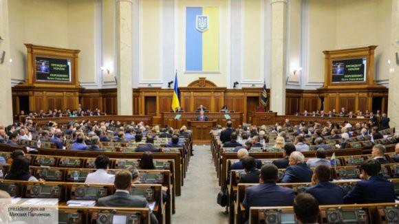 На Украине с дефицитом приняли бюджет на 2019 год