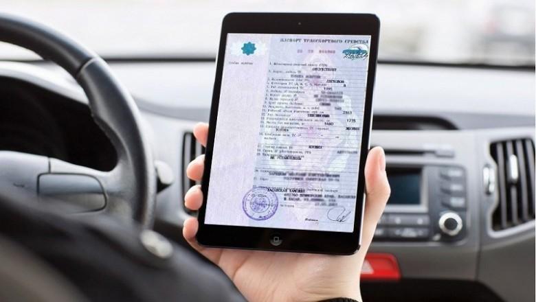 Россияне смогут ездить на авто без документов