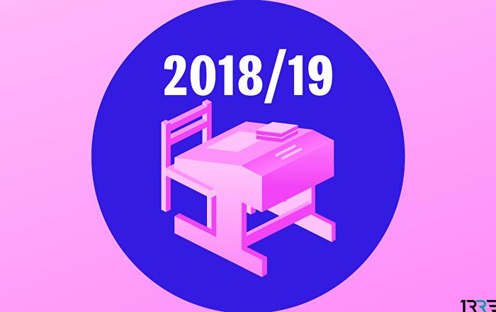 Школьные зимние каникулы для детей в 2018-2019 году составят 7 дней