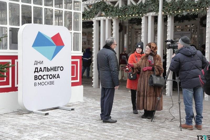 Много бесплатных мероприятий состоится в Москве на выходные 15 и 16 декабря 2018 года