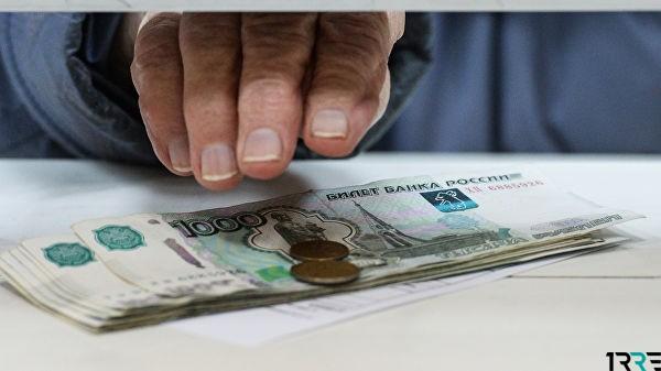 Сколько получают пенсионеры в регионах России