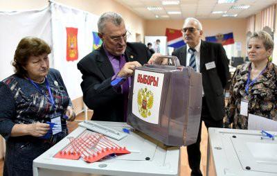 В Приморье проходят повторные выборы губернатора