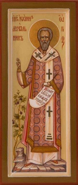 Какой сегодня церковный праздник 16.12.2018: православный праздник Иван Молчальник отмечается 16 декабря