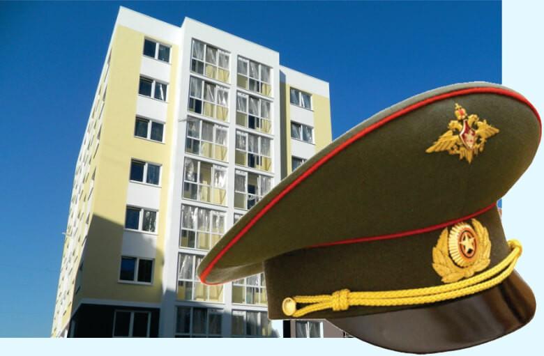 Военная ипотека: свежие новости, приказ по стандартам военной ипотеки в 2019, изменения и дополнения обсуждение на форуме