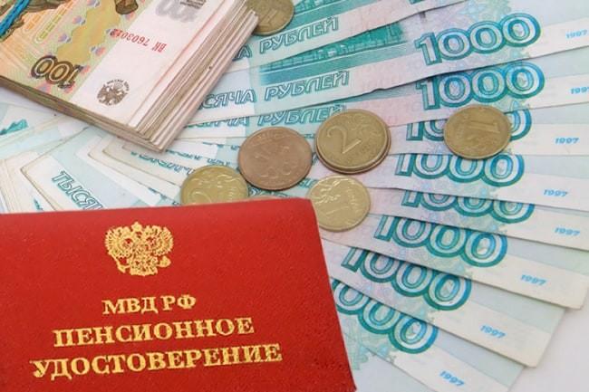 Пенсии МВД в 2019 увеличатся или нет: на сколько будет повышение