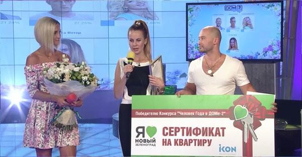 Человек года на Доме-2: победитель конкурса, имя, кто выиграл