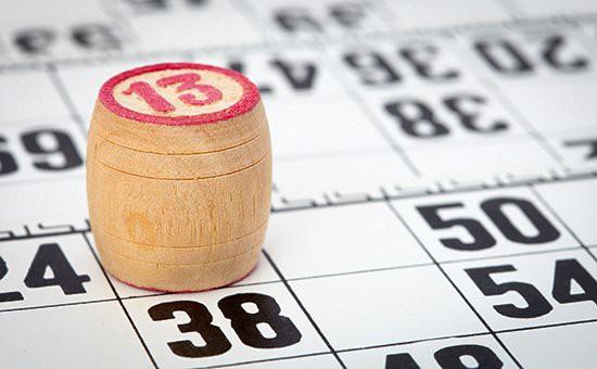 Проверить билет Русского лото 1262 тиража. Русское лото 16 декабря 2018: 1262 тираж — проверить билет на официальном сайте, таблица