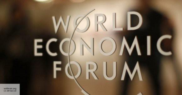 В Швейцарии подтвердили участие России в экономическом форуме
