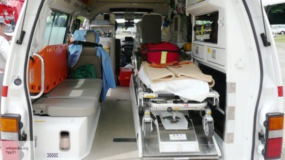 От взрыва в Японии пострадал 41 человек