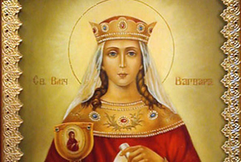 17 декабря Варварин день: традиции и приметы, можно ли гадать в Варварин день, поверья