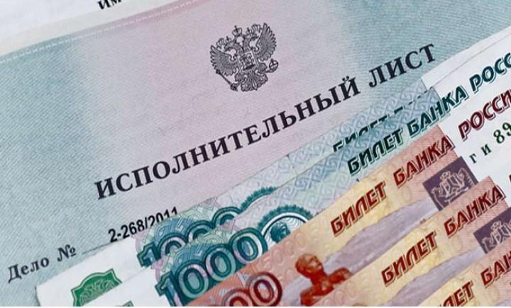 Закон об увеличении размера долга для принудительного взыскания принят в России
