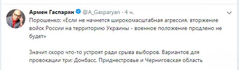У Киева есть три направления для провокаций, Москва готова их пресечь: политолог о ситуации в Донбассе