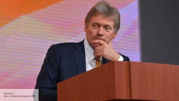В Кремле разъяснили слова Лаврова о неонацистской власти на Украине