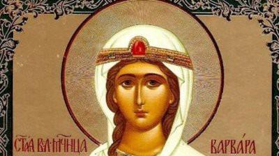 «Варвара ночи урвала, дни притачала»: православные отмечают День великомученицы Варвары