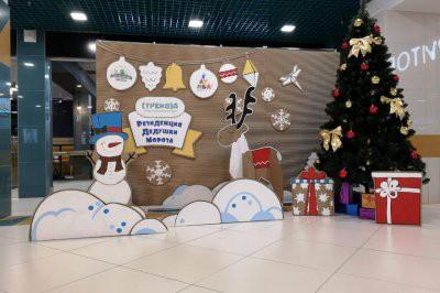 В Кургане открылась резиденция Деда Мороза