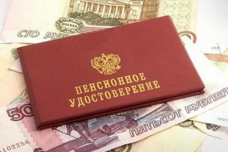 Пенсионный стаж можно купить: в спешите приобрести пока действуют «скидки»