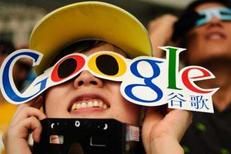 Google свернул работу над поисковиком для Китая Dragonfly
