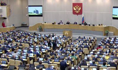 Госдума приняла закон упрощающий получение гражданства России