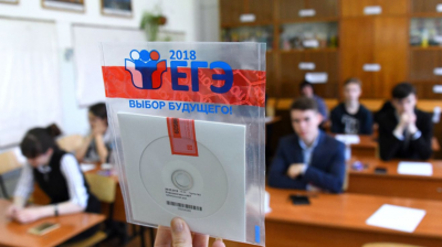 Рособрнадзор обнародовал расписание ЕГЭ в 2019 году