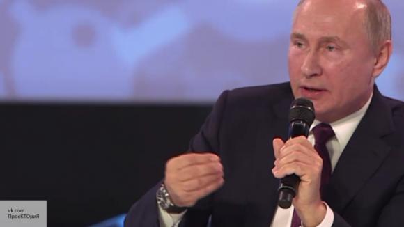 Путин рассказал, что США нарушили условия Договора РСМД