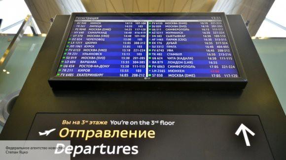 Объединение пассажиров выступило за то, чтобы в аэропорты вернули курилки