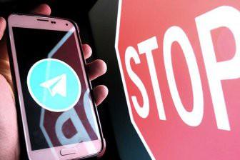 Роскомнадзор потратит 20 млрд рублей на новую технологию блокировки Telegram