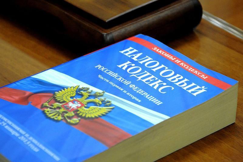Налог для самозанятых граждан РФ в 2019 году