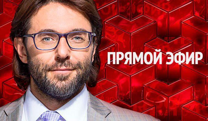Андрея Малахова уличили вбезграмотности